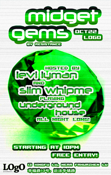 midget_gems_oct22_eflyer_res.jpg
