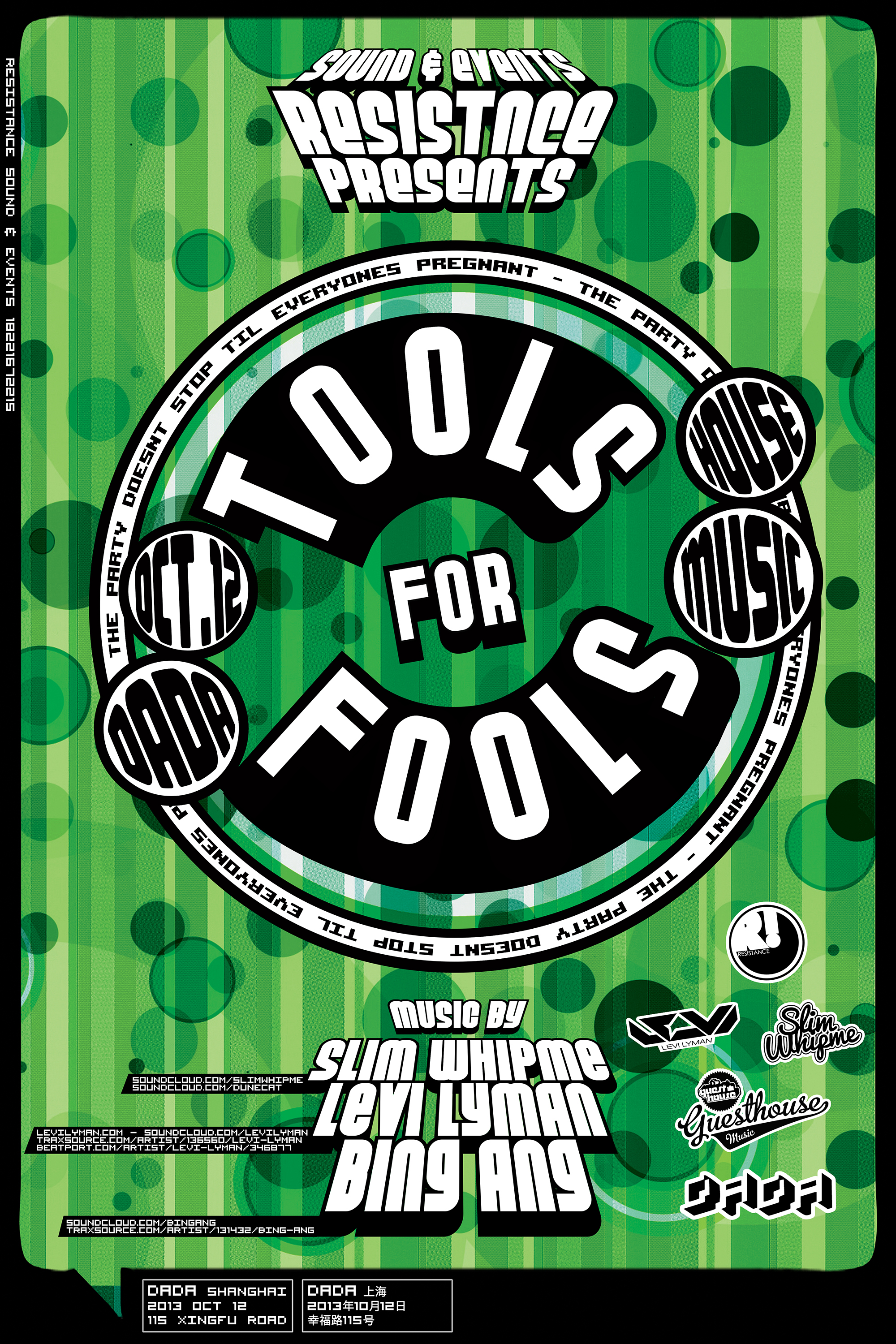 tools_for_fools_20131012_poster_final_420x600mm_smallsize.jpg