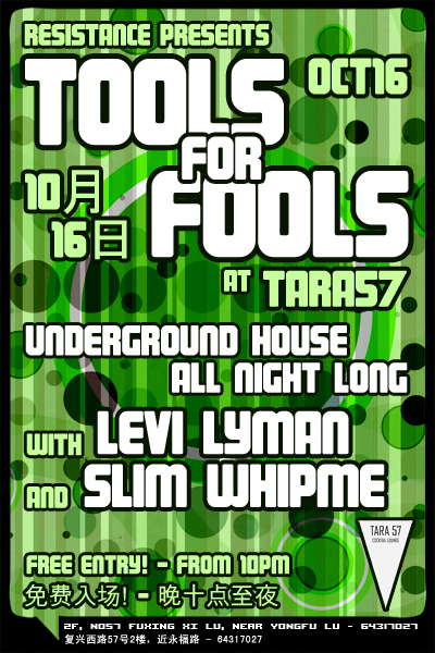 tools_for_fools_oct16_eflyer_res.jpg