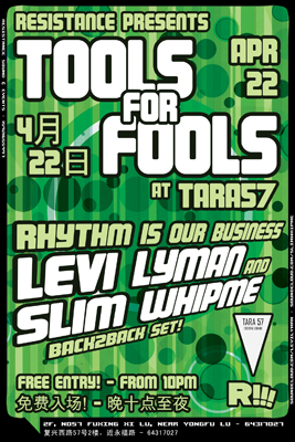 toolsforfools_apr22_eflyer_hires_1.jpg